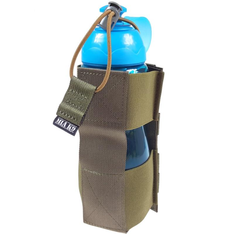 Bottle holder, MOLLE system